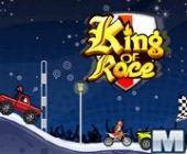 Le Roi De La Course