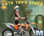 Moto La tombe Coureur en ligne jeu