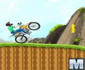 Super Bike Ride en ligne jeu