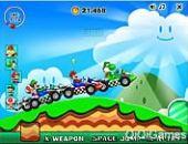 Super Mario Courses départ