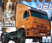 Livraison Kamaz en ligne jeu